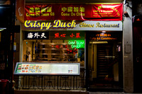Crispy Duck Chinese Restaurant