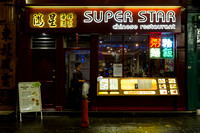 Super Star chinese restaurant